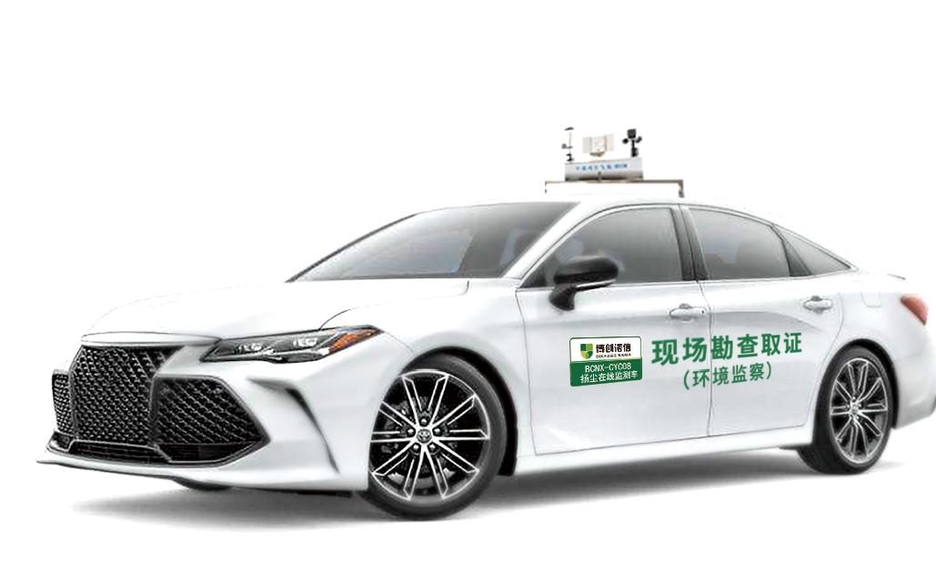 扬尘在线监测,扬尘在线监测系统,车载扬尘在线监测仪,车载油烟在线监测设备